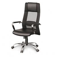Ghế xoay văn phòng 190 GX208-M